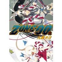 ZONE−00(11)