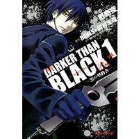 DARKER THAN BLACK −黒の契約者−(1)