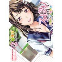 フォトカノ Sweet Snap 2