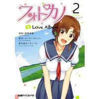 フォトカノ Love Album(2)