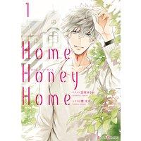 Home,Honey Home【電子限定特典付き】