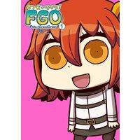マンガで分かる! Fate/Grand Order
