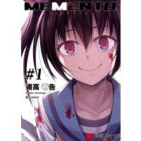 MEMENTO −archivez− #1