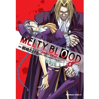 MELTY BLOOD(5)
