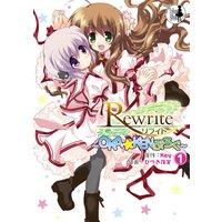 Rewrite 〜OKA☆KENぶろぐ〜