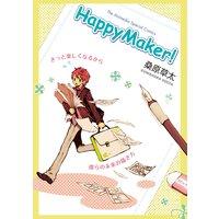 HappyMaker!