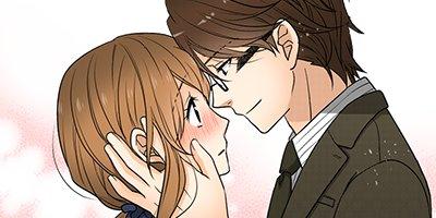【タテコミ】溺愛カンケイ! 19