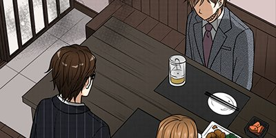 【タテコミ】溺愛カンケイ! 21