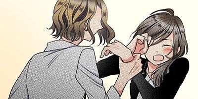 【タテコミ】はじまりは政略結婚 13