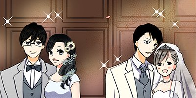 【タテコミ】はじまりは政略結婚 28