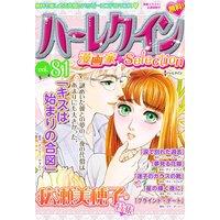 ハーレクイン 漫画家セレクション vol.81