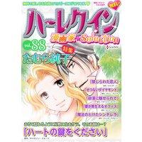 ハーレクイン 漫画家セレクション vol.88