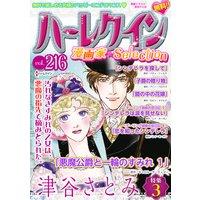 ハーレクイン 漫画家セレクション vol.216