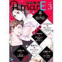AmarE vol.3【Renta!限定特典付き】