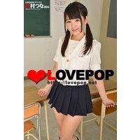 LOVEPOP デラックス 木村つな 006