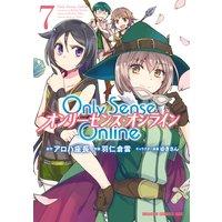 Only Sense Online 7 —オンリーセンス・オンライン—