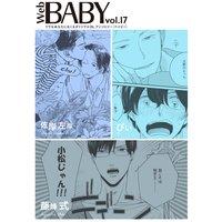 Web BABY vol.17