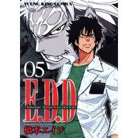 E.D.D 5巻
