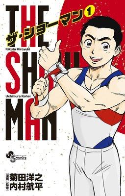 THE SHOWMAN