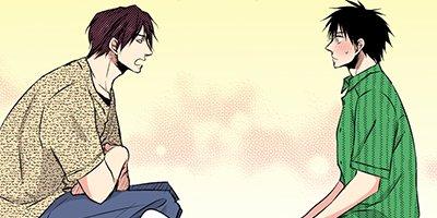【タテコミ】陽だまりとべんとう男子と 10