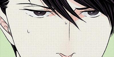 【タテコミ】高島孝一郎の理想の恋人