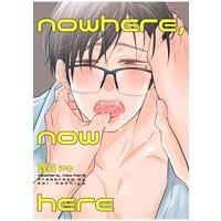 【バラ売り】nowhere,now here