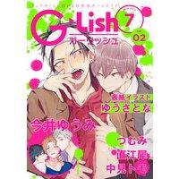 G−Lish2018年7月号 Vol.2