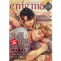 enigma vol.35