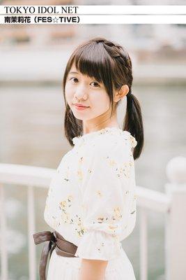 [TOKYO IDOL NET] 南茉莉花 (FES☆TIVE)