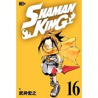SHAMAN KING 〜シャーマンキング〜 KC完結版 16巻