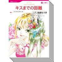 ハーレクインコミックス セット 2018年 vol.267