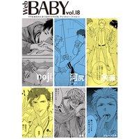 Web BABY vol.18