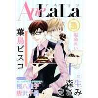 AneLaLa Vol.29