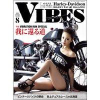 VIBES【バイブズ】 2018年8月号
