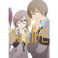 ReLIFE (3)【フルカラー】