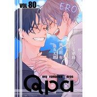 Qpa vol.80〜エロ
