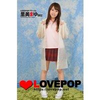 LOVEPOP デラックス 里美まゆ 002