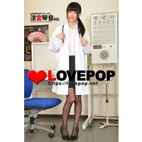 LOVEPOP デラックス 涼宮琴音 002