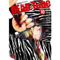 DEAD Tube 〜デッドチューブ〜 10