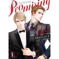 PROMISING DEADLOCK season2