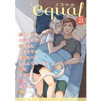 equal Vol.21