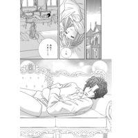 【無料連載】贅沢な駆け落ち〜公爵様は策略がお好き〜