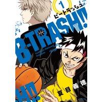 B‐TRASH!! 1巻
