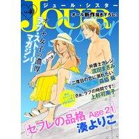 JOUR Sister Vol.40