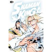 SHAMAN KING 〜シャーマンキング〜 KC完結版 25巻