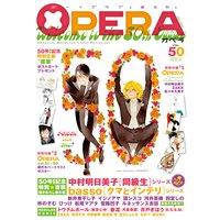 OPERA vol.50