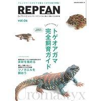 REPFAN vol.6