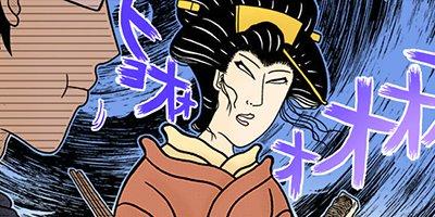 タテコミ】江戸モアゼル   キリエ   電子コミックをお得にレンタル!Renta!