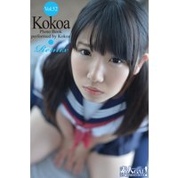 素人GAL!ガチ撮りPHOTOBOOK Vol.52 Kokoa Remix