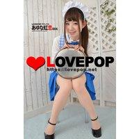 LOVEPOP デラックス あゆな虹恋 004